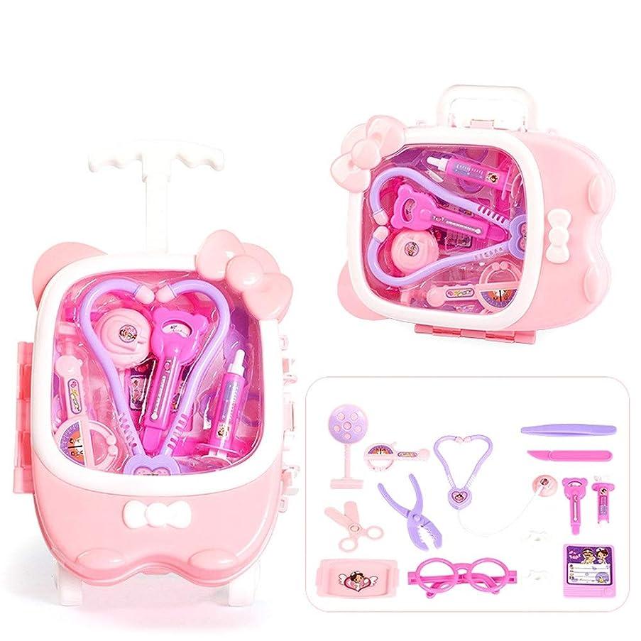 接辞公爵夫人プロテスタント医者セットおもちゃ キッズロールプレイ歯科医、玩具スーツケースドクター設定ツールボックスの子供のおもちゃのギフト 子供のための医者のおもちゃ (色 : Pink, Size : One size)