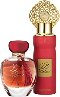 Arabiyat Lamsat Al Hareer Perfume Gift Set For Women Eau de Perfume, 100 ml with Deodorant, 200 ml