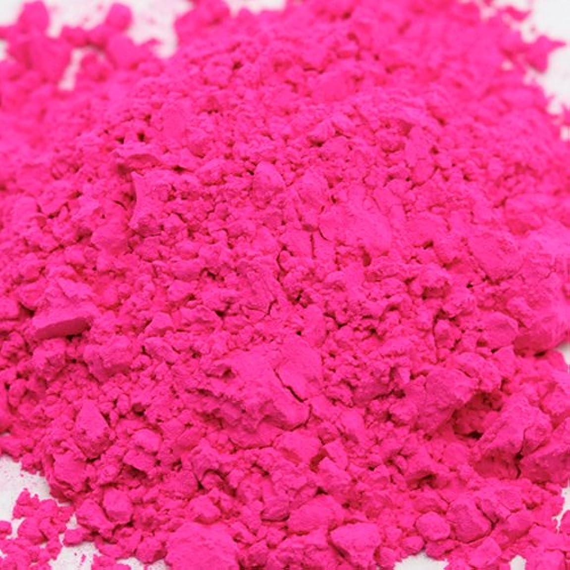 呼吸する気楽な用心深いキャンディカラー ピンク 5g 【手作り石鹸/手作りコスメ/色付け/カラーラント】