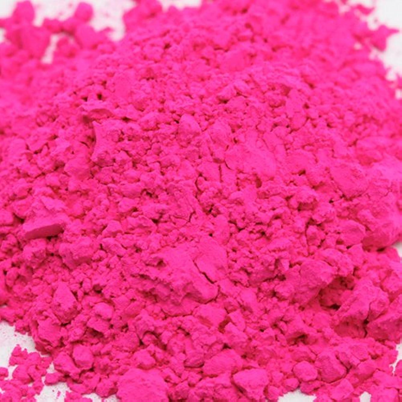 プラスチック楕円形楽しいキャンディカラー ピンク 5g 【手作り石鹸/手作りコスメ/色付け/カラーラント】