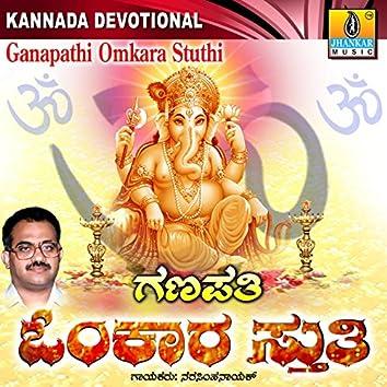 Ganapathi Omkara Stuthi