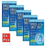 【東亜】VIRUS SHUT OUT(ウイルスシャットアウト) 首下げタイプ空間除菌剤 約30...