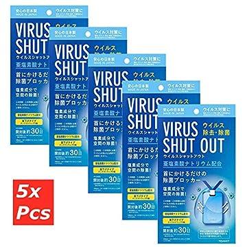 【東亜】VIRUS SHUT OUT(ウイルスシャットアウト) 首下げタイプ空間除菌剤 約30日間用 ×5個セット