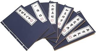 Manyo 1pc Diario De Kungfu Marcial Chino, Notas, Cuaderno, Bloc De Notas, Página En Blanco,Kawaii Papeleria - útiles Escolares,Regalo De Los Niños