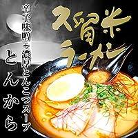 とんからラーメン 6人前セット(とんこつ+辛子味噌)[乾麺 スープ ギフト 贈答 景品 非常食 保存食 即席 ramen noodle]
