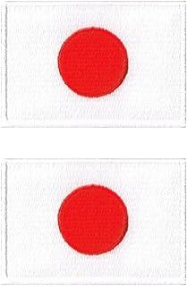 日本国旗 ワッペン 日の丸 S 2Pセット