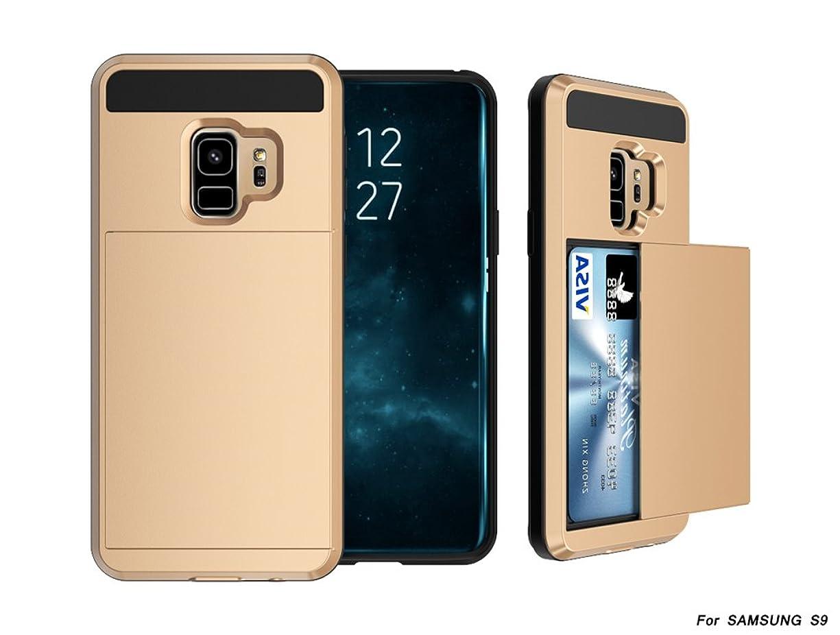 青写真領域せせらぎSamsung Galaxy S9 ケース、LoveBee シェル カバー ケース 耐衝撃 特別なデザインカバー ケース ケース カバー全面保護カバーSamsung Galaxy S9 (Golden)