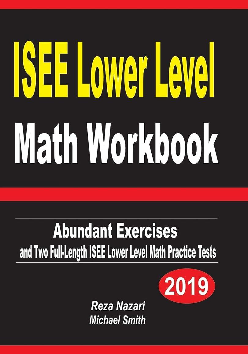 城ディプロマ機関車ISEE Lower Level Math Workbook: Abundant Exercises and Two  Full-Length ISEE Lower Level Math Practice Tests