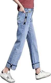 PIITE レディース デニム ズボン 春 夏 ストレートパンツ ワイドパンツ ゆったり ズボン BF風 ハイウエスト ジーンズ パンツ カウボーイズボン ファッション カジュアル デニムパンツ