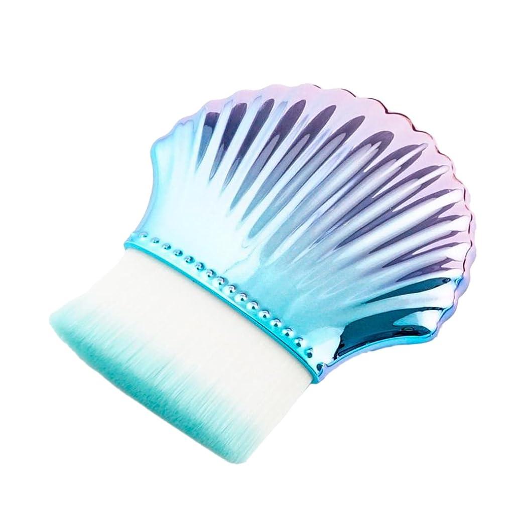 結婚式尾発掘Kesoto 素晴らしい デザイン 化粧 フェイス ファンデーション ブラシ コンシーラー パウダー メイクアップブラシ 多種類選べる - ブルー#2