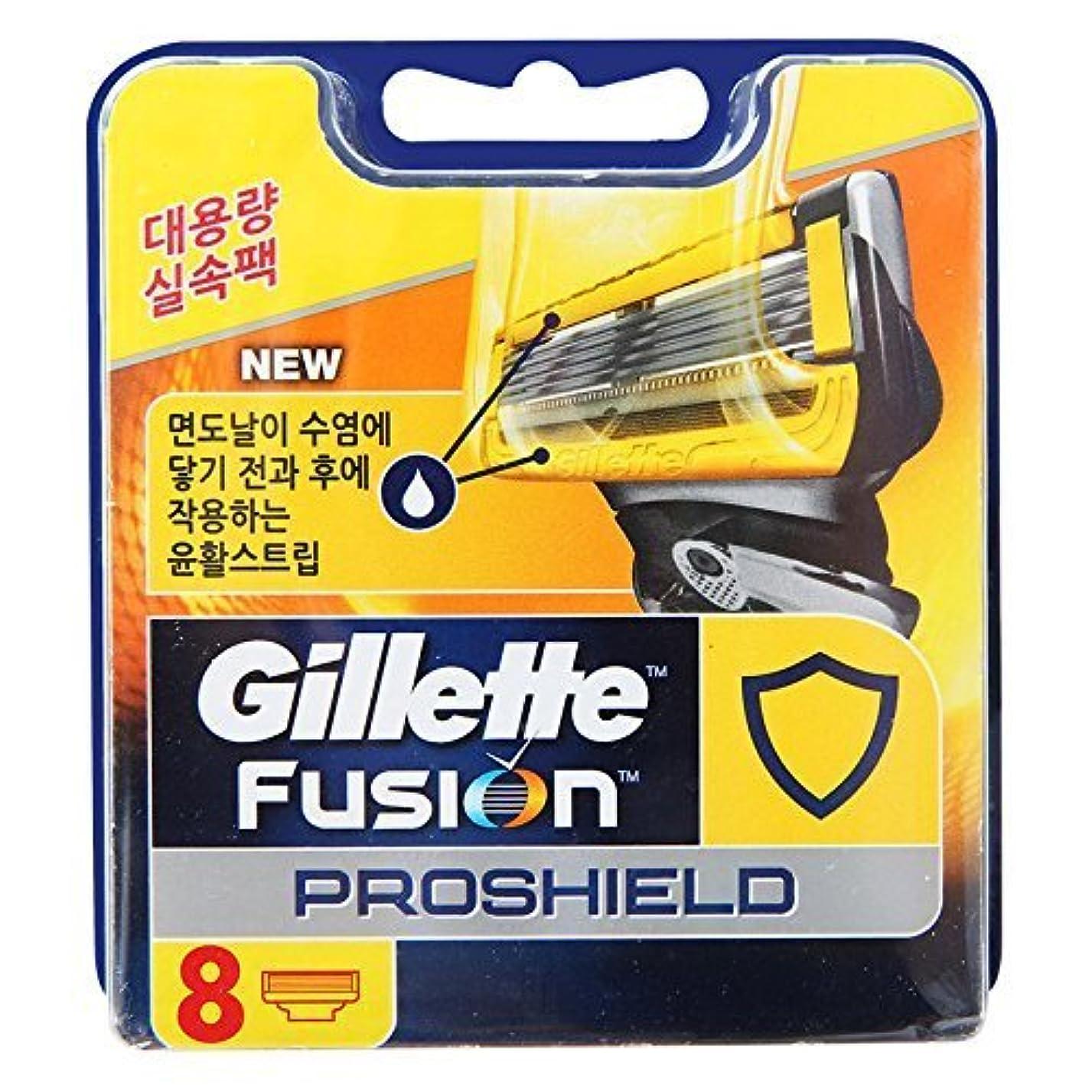 ビルダー平均味わうGillette Fusion Proshield Yellow Men's Razor Blade 8 Pack / ドイツ製 [並行輸入品]