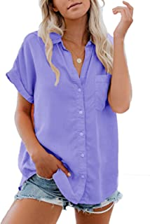 Best button up short sleeve shirts women's Reviews