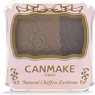 井田制药CANMAKE 自然雪纺眉笔 N01 甜美淡紫色 3.9 克