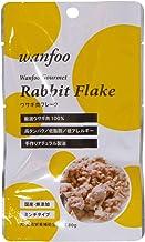 ワンフーグルメ・レトルト ミンチタイプ 栄養補助食品