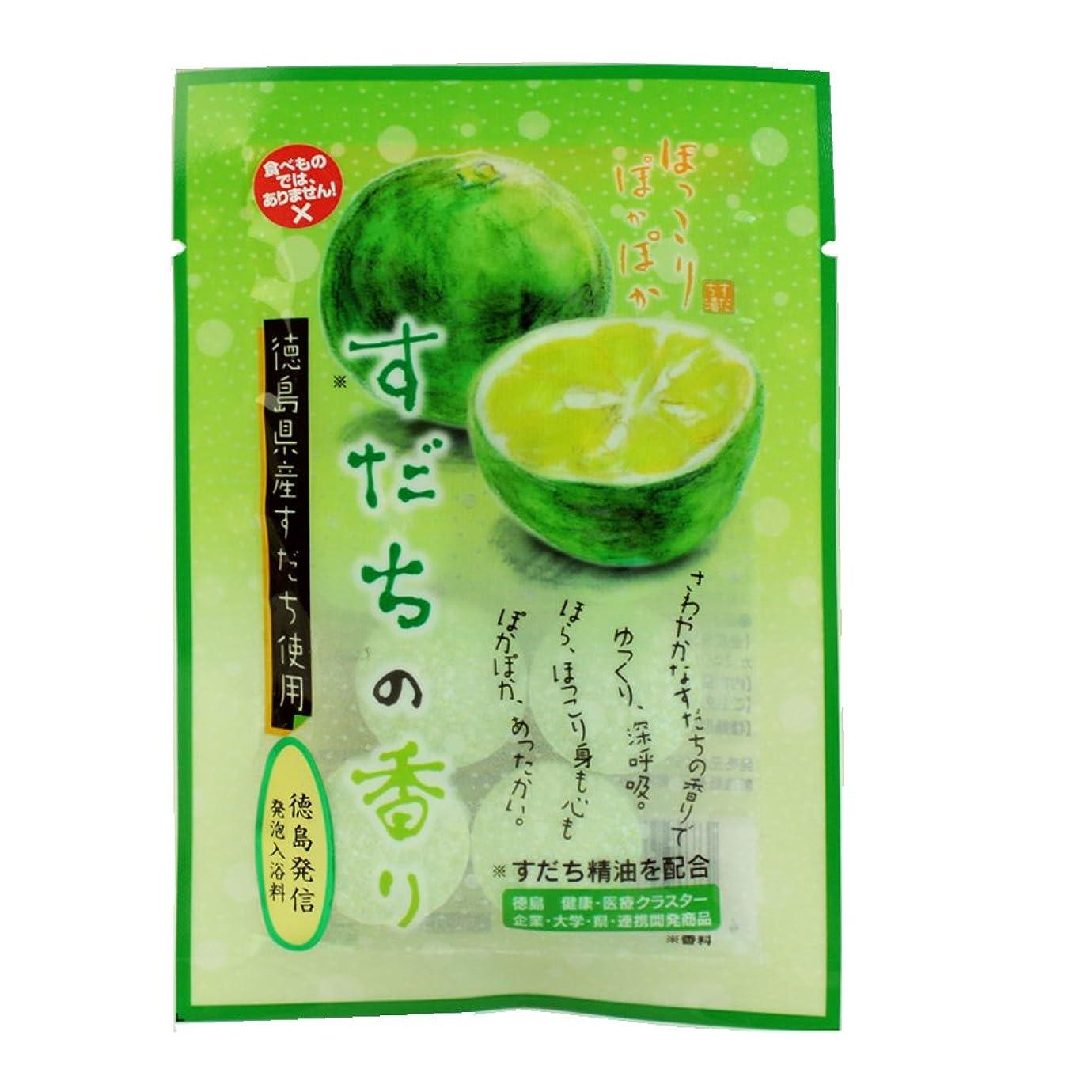 以前は数学者海峡すだちの香り 発泡入浴料 1袋 徳島県産すだち使用 860