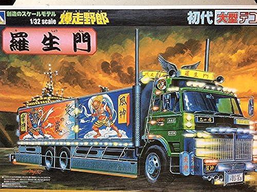1 32 der ersten Generation Größe Dekoration Truck Nr.04 Rashomon (Rashomon) (Flach ) (Japan Import   Das Paket und das Handbuch werden in Japanisch)