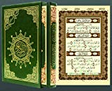 Tajweed Quran Mosque Size - REVELATION