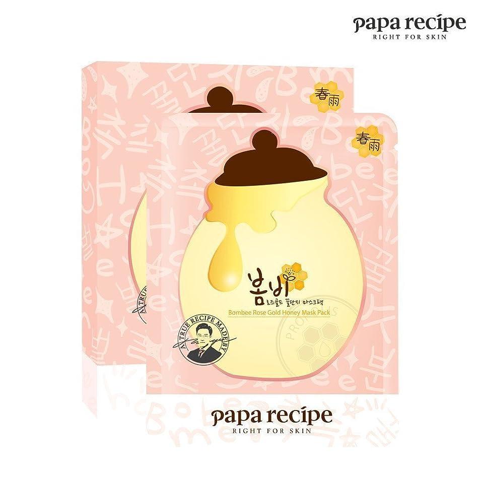 迷信驚くばかり改修Papa recipe(パパレシピ) 春雨、ローズゴールドマスクパック5枚 Bombee Rose Gold Honey Mask Pack 5PCS [並行輸入品]