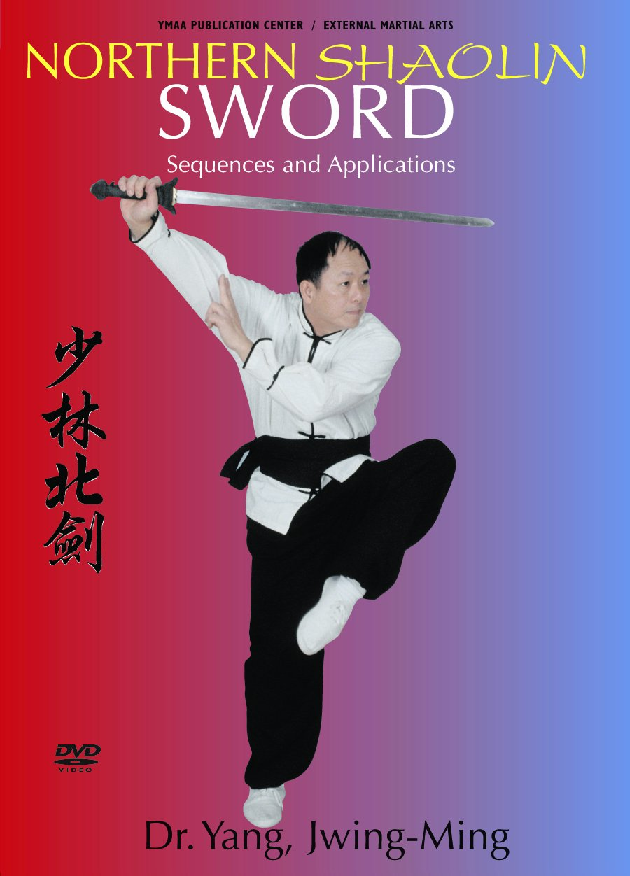 Northern Shaolin: Sword Sequences Special Campaign and specialty shop Applications