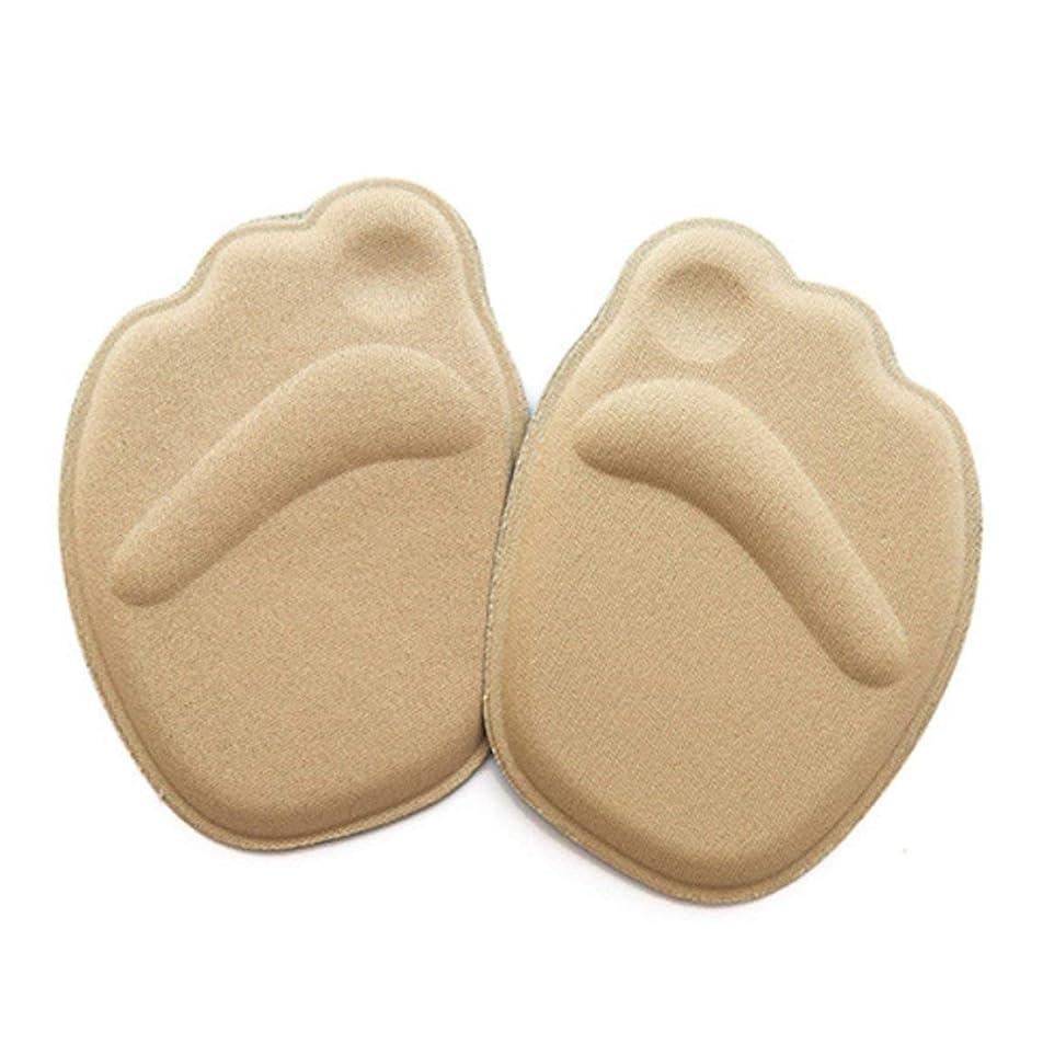 大きさ宣教師のスコア1ペア/セット厚いパッドフォアフットパッドハイヒールインソール女性の足の前フットパッドハーフパッドジェルマッサージパッドマット-肌の色