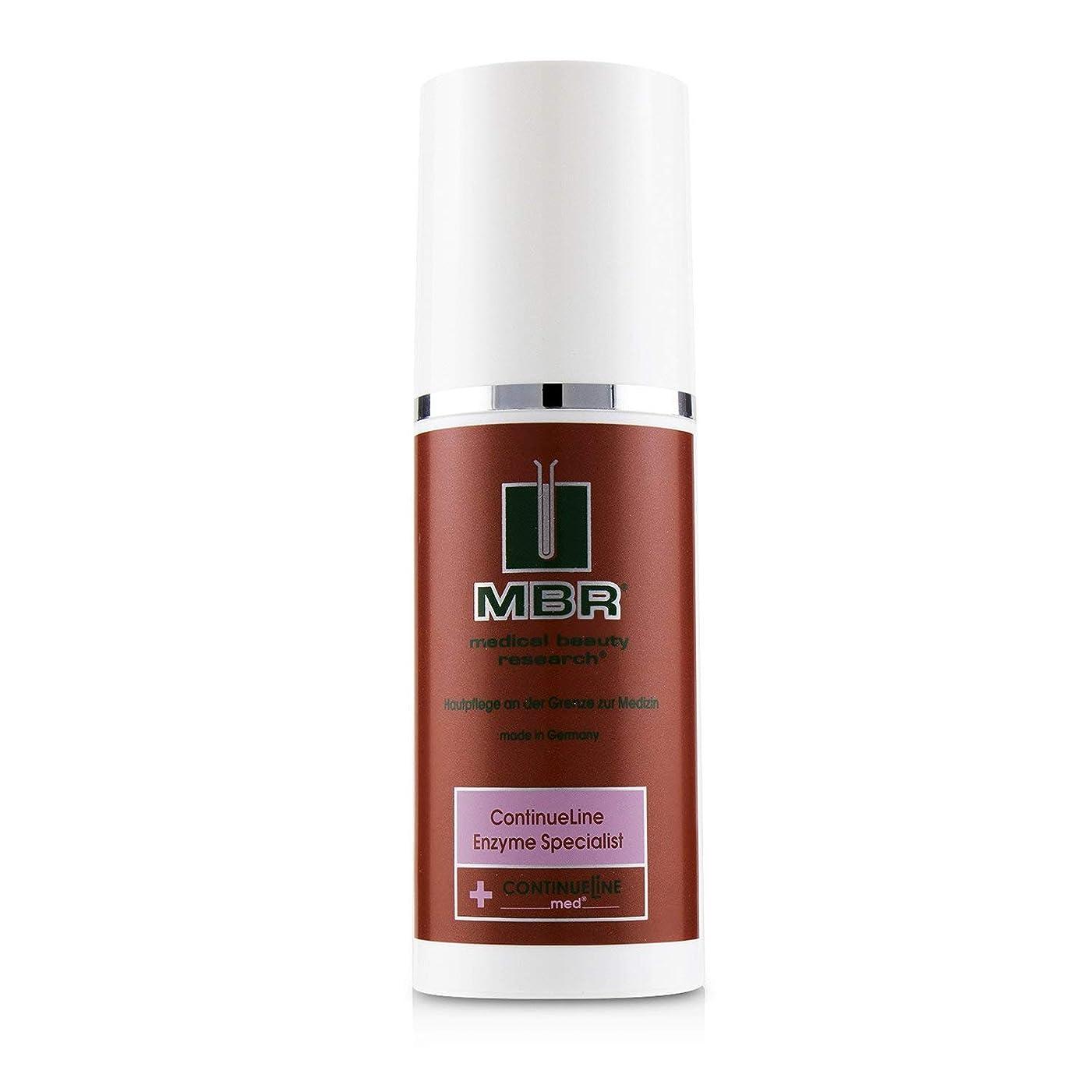 虚弱メトロポリタン発疹MBR Medical Beauty Research ContinueLine Med ContinueLine Enzyme Specialist 100ml/3.4oz並行輸入品