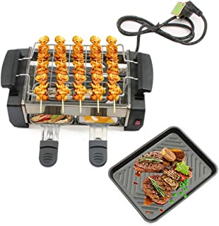 Electric Grills,Electric Steamboat Teppanyaki Grill BBQ Multifunctional Electric Grill Barbecue Cooking Stove Teppanyaki N...