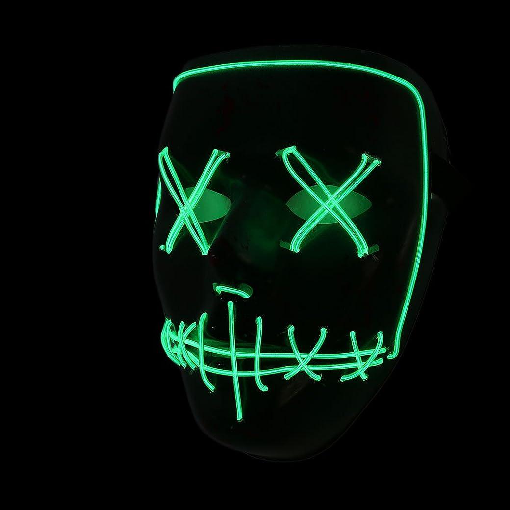 しかしズーム誤解Auntwhale ハロウィーンマスク大人恐怖コスチューム、光るゴーストフェイスファンシーマスカレードパーティーハロウィンマスク、フェスティバル通気性ギフトヘッドマスク