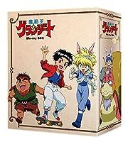魔動王グランゾート Blu-ray BOX