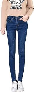 Miwaimao - Pantalones vaqueros ajustados de cintura alta para mujer 2020 Slim Stretch Jeans Plus Size Spring Pencil
