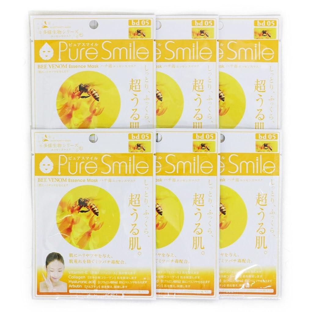 受動的子供っぽい予防接種Pure Smile ピュアスマイル 多様生物エッセンスマスク ハチ毒 6枚セット
