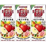 カゴメ 野菜生活100 アップルサラダ 200ml×3本