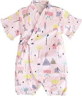 Kimono de bebé bata mameluco de algodón orgánico infantil cómodo suelto pijama japonés