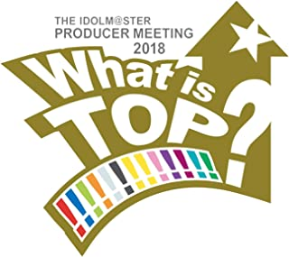 THE IDOLM@STER PRODUCER MEETING 2018 What is TOP!!!!!!!!!!!!!? EVENT Blu-ray PERFECT BOX【完全生産限定】
