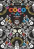 Arteterapia. Coco (Hachette Heroes - Disney - Arteterapia)