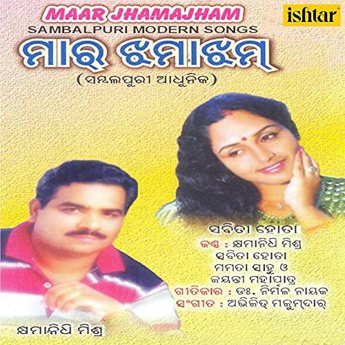Khyamanidhi Mishra, Mamta Sahu & Sabita Hota