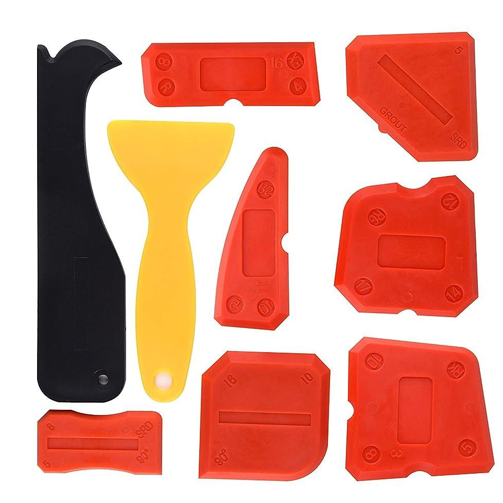 ピッチャーズームインする卵Cikuso コーキングツールキット 滑らか 9部分 シリコーン 密封剤の仕上げ用具 台所浴室の床シーリング用、赤色