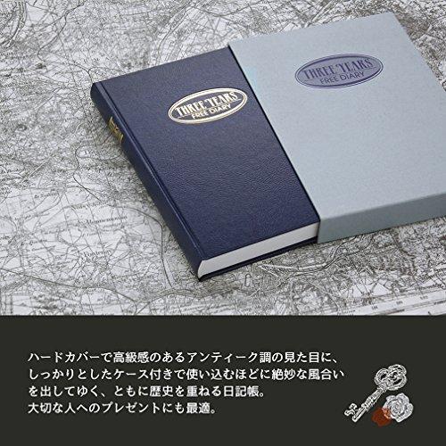 アピカ日記帳3年日記横書きA5日付け表示なしD301