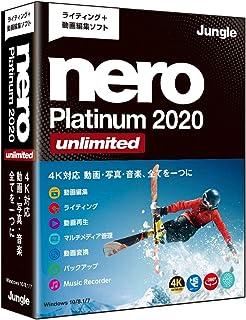 Nero Platinum 2020 Unlimited
