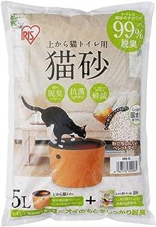アイリスオーヤマ 上から猫トイレ用猫砂 5L