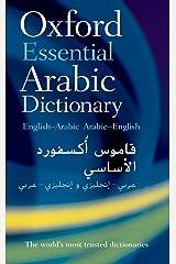 Oxford Essential Arabic Dictionary - Multilingual Paperback