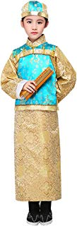 Ez-sofei Boys' Ancient Chinese Traditional Hanfu Robe Dress Qing Dynasty Cosplay Costume
