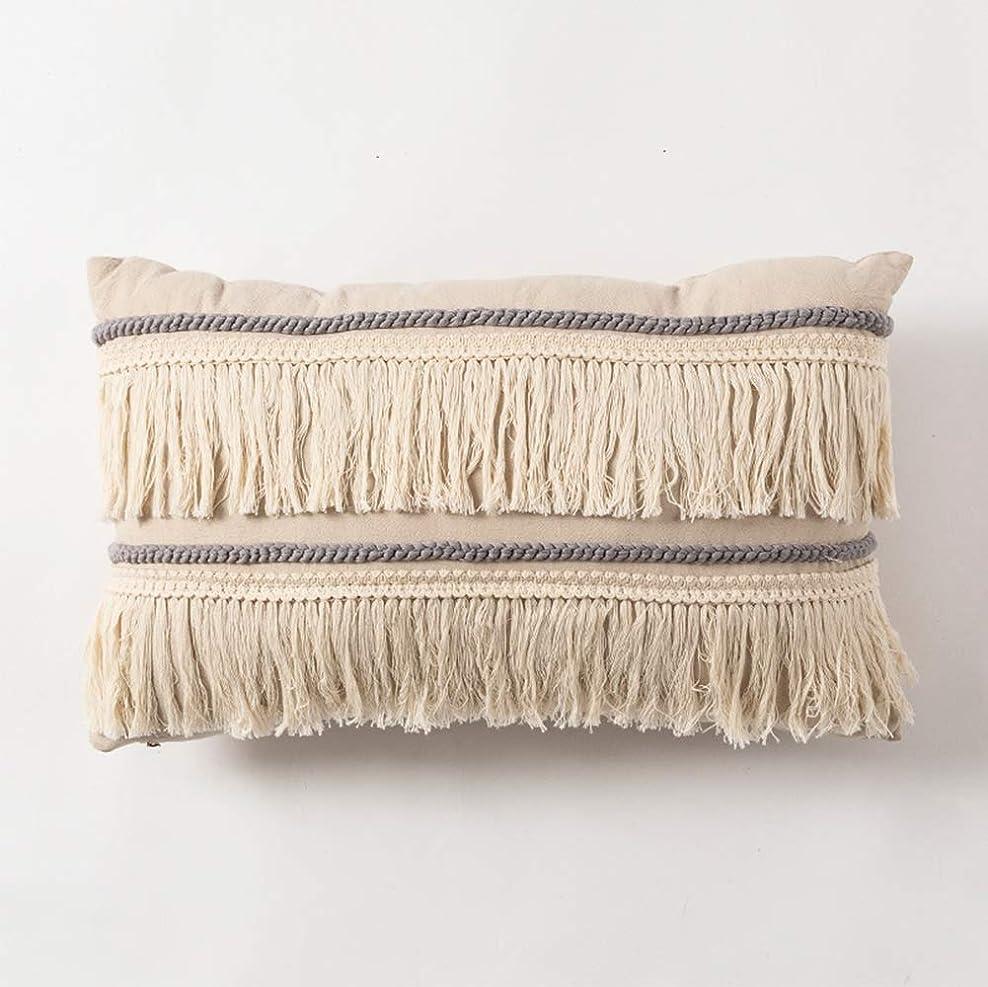 偶然のニコチン指導するQAZピローケースクッションカバーコットンリネンバックサポート枕カバー装飾的なマクラメタッセルホームオフィス枕カバー,1