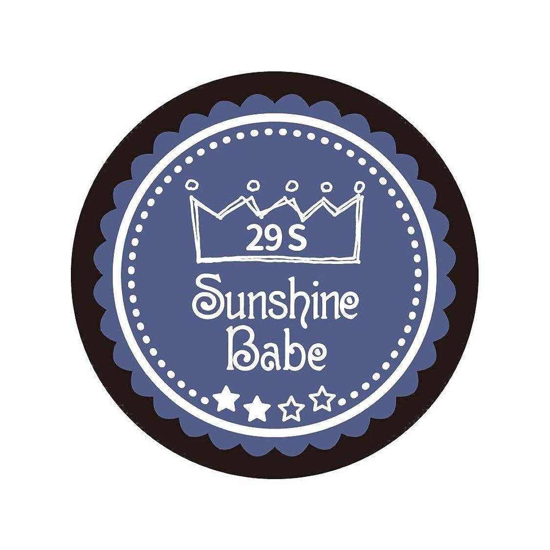 ロシア同性愛者ハイジャックSunshine Babe カラージェル 29S ネイビーグレー 2.7g UV/LED対応