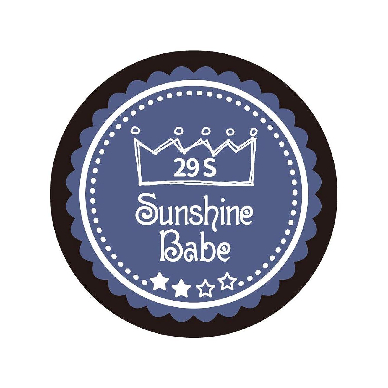 囲むねばねば製造Sunshine Babe カラージェル 29S ネイビーグレー 2.7g UV/LED対応