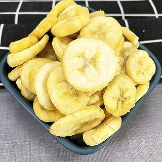 Glorious Inheriting Aziatische oorsprong bevroren gedroogde banaan van knapperig dun stuk en VF technologie met nettozak v...