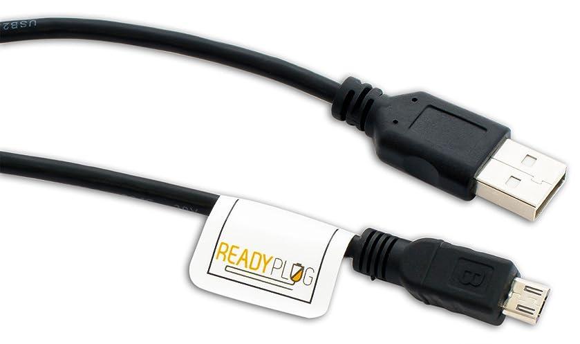ReadyPlug USB Cable for Charging Zivigo ZV-750 Earbuds (0.5 Feet, Black)