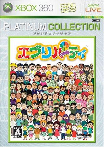 Everyparty (Platinum Collection)[Import Japonais]