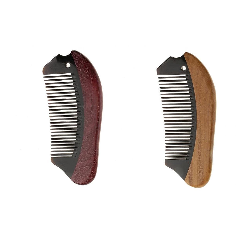 閉じる忠実な解任Perfk 2個 木製 櫛 コーム 静電気防止 ウッド マッサージ 高品質