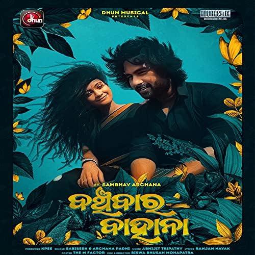 Sabisesh & Archana Padhi