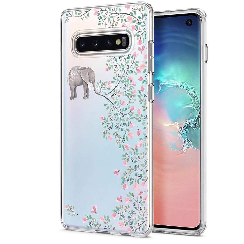 抽出候補者修士号SevenPanda Samsung Galaxy S10 Plus ケース クリア 透明 落下防止 ストラップホール スマホケースTPU PC 二重構造 吸収耐衝撃カバー Qi充電Fusion (Clear/象の花)